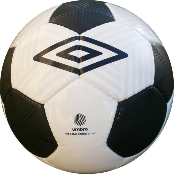 Umbro míč NEO 150 ENDURANCE - Míče