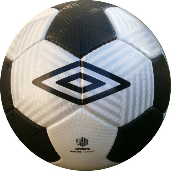 Umbro míč NEO 150 LAMINAR - Míče