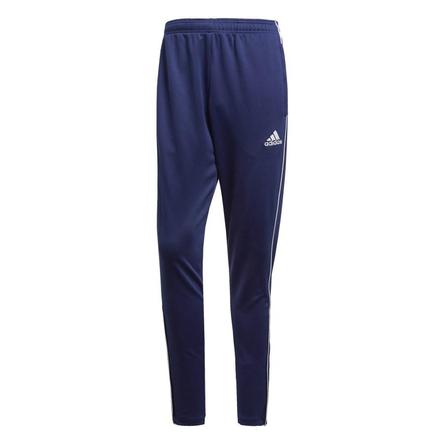 Adidas CORE 18 JR - Trénink